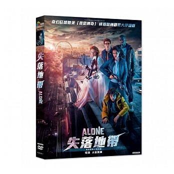 失落地帶 DVD Alone 免運 (購潮8)