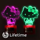 ﹝Kitty45週年七彩LED小夜燈﹞正版 情境夜燈 LED燈 夜燈 凱蒂貓〖LifeTime一生流行館〗