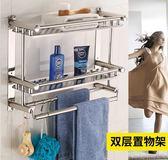 浴室毛巾架免打孔不銹鋼浴巾架衛生間置物架