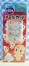 【震撼精品百貨】Hello Kitty 凱蒂貓~KITTY貼紙-螢幕貼紙-Q比-嬰兒脫帽