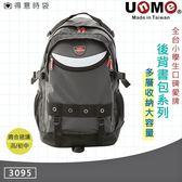 UnME 兒童後背包 帥氣菱式運動風 透氣背墊 紓壓肩帶 多層收納 3095 得意時袋