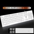 電腦鍵盤臺式游戲辦公打字家用筆記本外接靜音有線巧克力薄膜健盤 LX