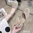 包頭涼鞋 包頭針織涼鞋女方頭飛織一字扣帶單鞋中空新款中跟粗跟高跟鞋 韓菲兒