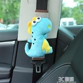 安全帶套 汽車裝飾用品卡通汽車安全帶套護肩套可愛車用安全帶護套保險帶套 3C優購