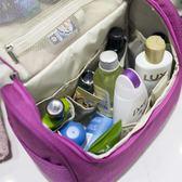 大容量洗漱包旅行男女防水大號化妝包手提便攜出差旅游收納包 童趣潮品