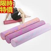 瑜珈滾輪(45公分)-迷彩放鬆肌肉健身健身按摩滾筒6色69j44[時尚巴黎]