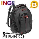 【24期0利率】Manfrotto MB PL-BG-203 旗艦級甲殼雙肩背包 正成公司貨 相機包 攝影背包