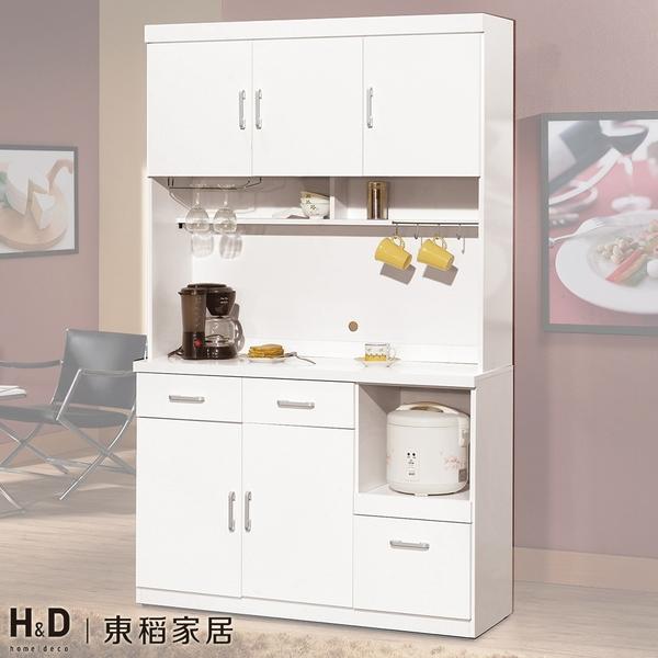 香奈兒白色4尺碗碟櫃(20JS1/848-2)/H&D東稻家居