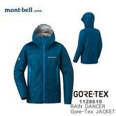 【速捷戶外】日本 mont-bell 1128619 RAIN DANCER 女 Gore-tex 防水透氣外套(鈷藍),防水外套,montbell