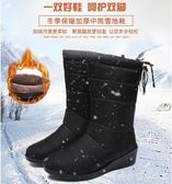 棉靴女-雪地靴女新款時尚冬季保暖中筒防滑防水女靴加絨加厚百搭棉靴 糖糖日系