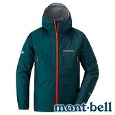 【mont-bell】STORM CRUISER男G-T單件式輕量外套『深青綠』1128615 禦寒 防潑水 GORE-TEX
