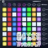 LAUNCHPAD RGB PRO DJ電音打擊墊抖音初學者MIDI鍵盤控制器TA4643【潘小丫女鞋】