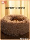 寵物窩 貓窩冬季保暖四季通用深度睡眠窩可拆洗貓墊貓咪睡覺的窩寵物用品LX 愛丫 免運