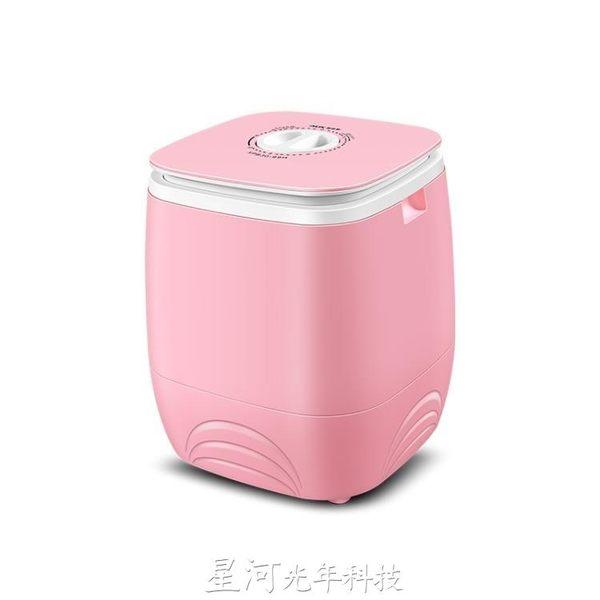 小型洗衣機AUX/奧克斯 XPB30-99H兒童單桶家用大容量半全自動小型迷你洗衣機JD- 全館免運