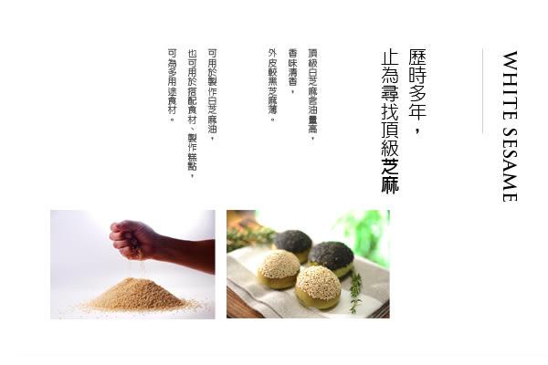 【九品元】頂級白芝麻糕(9入/盒)x6盒