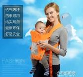 嬰兒背帶 嬰兒背帶多功能四季通用前抱式初生新生兒寶寶後背簡易透氣網 【快速出貨】