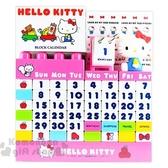 〔小禮堂〕Hello Kitty 樂高造型萬年曆《粉白.蘋果》月曆.日曆.桌曆 4997055-12611
