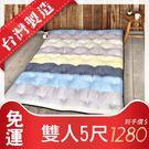 床墊 日式床墊 雙人床墊 5尺床墊 純棉床墊 加厚床墊 台灣製造 【LAKA】