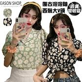 EASON SHOP(GQ0865)復古滿版小雛菊花朵寬鬆薄款排釦V領POLO西裝翻領泡泡袖短袖襯衫女上衣服閨蜜裝