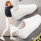 2018新款內增高女鞋鏤空女厚底透氣白網鞋子夏 BF4031【旅行者】