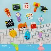 抓周用品周歲現代軟膠玩具韓式男女一歲生日禮狗寶寶抓鬮道具套裝YYP  麥琪精品屋
