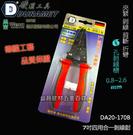 【台北益昌】DURAMET 硬漢工具 德國頂級工藝 DA20-170B 7吋四用合一剝線鉗 6孔剝線槽 0.8~2.6mm