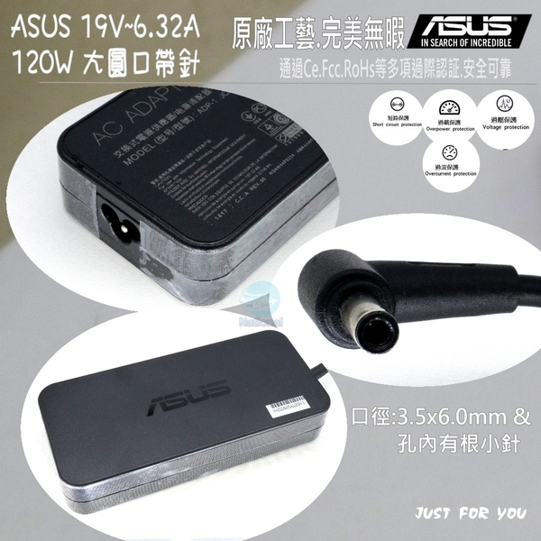 ASUS 120W 變壓器(原廠)-華碩 3.5-6.05mm,19V,6.32A, FX505,FX505DU,FX505DD,FX505DT,PA-1121-28,A15-120-P1A
