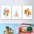 【單幅】簡約小清新客廳壁畫插畫餐廳裝飾畫飯廳掛畫【福喜行】