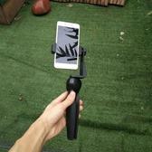 手機穩定器防抖手持雲臺Vlog拍攝跟拍視頻攝影錄像自拍照相三軸陀 教主雜物間