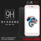 ☆MIUI Xiaomi 小米 小米A1...