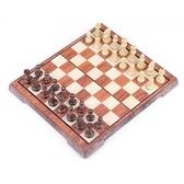 木塑國際象棋磁性棋子便攜折疊棋盤大中小號比賽培訓用棋 亞斯藍