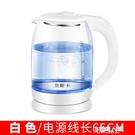 藍光玻璃電熱水壺1.8L家用快速燒開水壺logo絲印禮品 9號潮人館
