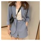第二件4折 韓系氣質紐扣西裝外套寬口短褲套裝長袖褲裝