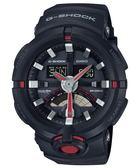 [優惠特區] G-SHOCK | GA-500-1A4DR 潮流運動手錶 49mm