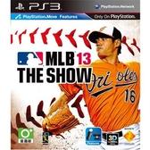 【免運費】《現貨供應》MLB 13 The Show - PS3亞洲英文版【提供超商取貨】