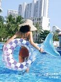 游泳圈大人成人女加厚大號便攜水上充氣玩具救生泳圈 【全館免運】