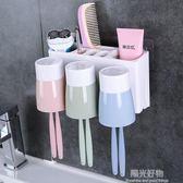 牙刷架壁掛洗漱架牙刷置物架套裝收納架牙刷筒牙刷杯