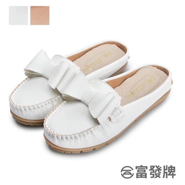 【富發牌】大蝶結舒適穿穆勒鞋-白/粉 1PL149