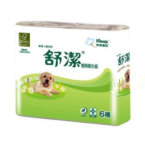 舒潔捲筒衛生紙280張*6捲【愛買】