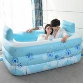 折疊充氣浴缸家用成人泡澡桶情侶雙人塑料加厚保暖兒童洗澡沐浴盆   IGO