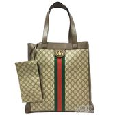 【GUCCI 古馳】519335 Ophidia系列GG購物袋(棕色)