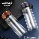哈爾斯玻璃杯便攜帶蓋茶杯雙層隔熱水杯耐熱...