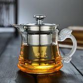 耐熱不銹鋼過濾玻璃茶壺家用辦公泡茶器加厚功夫小號茶壺【聖誕交換禮物 85折下殺】