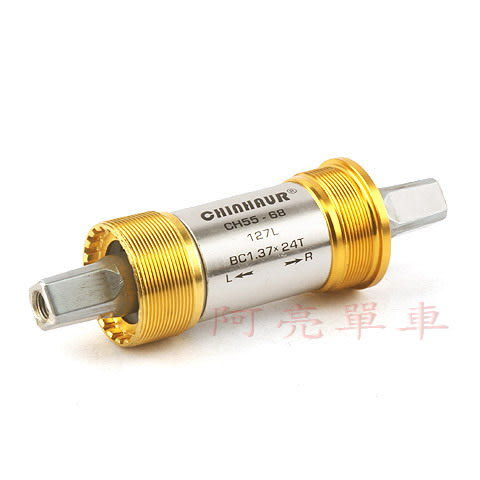 *阿亮單車*CHINHAUR 鋁合金卡式培林BB,四方孔,高級陽極處理,金色《C16-B85-61》
