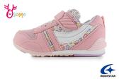 Moonstar月星女童鞋 Carrot HI女童運動鞋 碎花 日本機能鞋 足弓墊 跑步鞋I9680#粉紅◆OSOME奧森鞋業