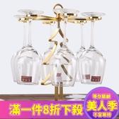 酒杯架 歐式北歐簡約大理石紅酒杯架擺件家用展示架酒瓶架子葡萄酒杯掛架 快速出貨
