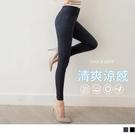 《KG0569-》台灣製造 . 涼感收腹顯瘦長褲 OB嚴選