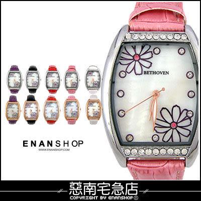 惡南宅急店【0344F】優雅極致‧男錶女錶情侶對錶可『相遇櫻花』氣質手錶‧單價
