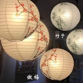 新年元宵春節小圓裝飾掛飾紙燈籠日式古風梅花竹子燈籠燈罩結婚慶ATF 青木鋪子