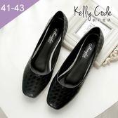 大尺碼女鞋-凱莉密碼-秋冬新款人氣好穿寬楦編織方頭平底鞋1cm(41-43)【BP136-1】